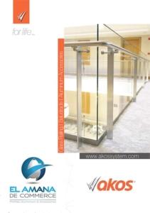 El Amana AKOS Catalogue 2020